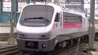 【旅行】北の虹と仙人の駅・春の陣 前編【鉄道】