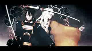 【MMD刀剣乱舞】キメラ【三条太刀】