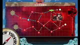 【艦これ】紅い海の侵食【2ループ】