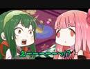 【ボイスロイド実況】茜のカービィボウルをプレイするで!part2