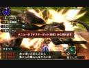【MHX】獰猛ラーをenjoy勢PTがTA 52秒30【ライトボウガン】