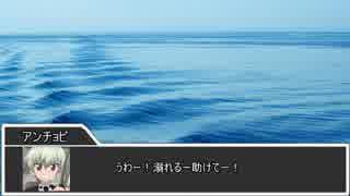 【クトゥルフ神話TRPG】幻夢境旅行記 第五話【実卓リプレイ】