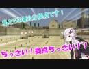 【minecraft】いちゆかクラフト Part5【ゆっくり&Voiceroid+実況】