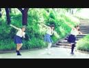 【カミワザワンダED】サンバ de ワンダ【踊ってみた】 thumbnail