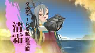 艦これアーケード 201X年7月度着任艦娘紹介動画