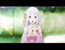 Re:ゼロから始める異世界生活 第5話「約束した朝は遠く」