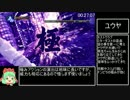 龍が如く極_RTA_4時間38分13秒→act1 thumbnail