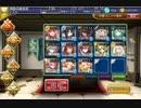 千年戦争アイギス ケイティの再演習 600討伐 イベユニ+覚醒王子 thumbnail