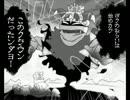 コロコロ好き(ryが「星のカービィWii」漫画描いてみた その5