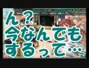 【艦これ】2016春イベント 開設!基地航空隊 E-5甲【ゆっくり実況】 thumbnail