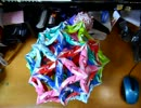 第87位:ユニット折り紙「ペイズリー・フック」倍速 【120パーツ】