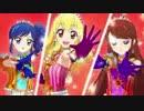 アイカツ!【ダイヤモンドハッピー】3種ライブ映像でフル構成