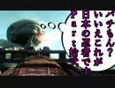 【VOICEROID実況】パチもん?いいえこれが日本の忍者です【ShadowWarrior】Part12