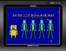 GBA リズム天国 リミックス6 パーフェクト動画