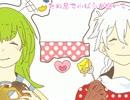 【第3回UTAU作品祭】3時のおやつ【雪歌ユフ・滲音かこい】