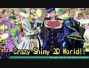 【替え歌】アニオタに捧げる「Crazy Noisy Bizarre Town」