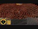妖精を制する者は、幻想郷を制す 幻想戦略譚TTE 31妖精