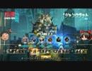 【ゆっくり】オーバーウォッチOBT PC版 part.1【OverWatch】