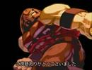 【MUGEN】ジ.ャ.ガ.ー.ノ.ー.ト改変2
