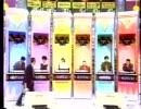 スーパークイズスペシャル 「時限爆弾クイズ」