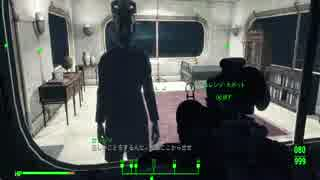 fallout4 実況プレイ part59