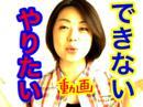 早川亜希動画#296≪動画のやりたい、出来ない事!≫