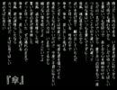 鏡音レン オリジナル曲 『傘』