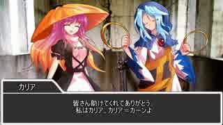 【クトゥルフ神話TRPG】幻夢境旅行記 最終話【実卓リプレイ】