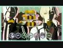 【MMD刀剣乱舞】 マカロン 【yukiti式髭切・ぺんね式膝丸】
