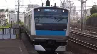 新子安駅(JR京浜東北線)を発着する列車を撮ってみた