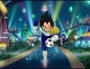 しかしそこでは黒咲が愉快な仲間と共にサッカーをしていた!