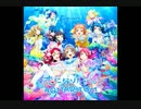 【ラブライブ!サンシャイン!!】 恋になりたいAQUARIUM (Remix) thumbnail
