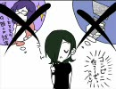 【手書き00】顔がウザくないコンビニ(ブリトラ)【ネタ】 thumbnail