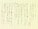 日本で本当にあった不気味な未解決事件・行方不明事件を解決.壱