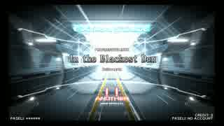 【DP九段の日常】In the Blackest Den(DPA)【Vol.007】