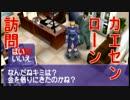 【実況】乾電池 切れて 変身解ける 26【レンタヒーローNo.1】
