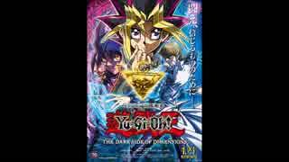 遊☆戯☆王 THE DARK SIDE OF DIMENSIONS 「熱き決闘者たち (Re-arranged)」