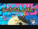 【実況】スプラトゥーン でたわむれる part90