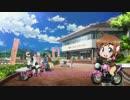 【OP聖地巡礼】白ニンジャでばくおん!!つーりんぐ!!!箱根篇