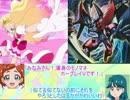 【プリキュア×遊戯王】プリキュアオールスターズDCDM part13