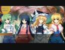 妖精を制する者は、幻想郷を制す 幻想戦略譚TTE 32妖精