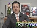 【宇都隆史】日本の体制不備が露呈した、豪州潜水艦輸出の脱落[桜H28/5/11]