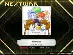 [K-Shoot Mania] Harmonia