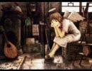 【作業用BGM】幻想的&民族音楽風の曲をあつめてみた thumbnail