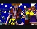 パルパルさんの重金属風ギターテクニック集+α