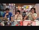 『ウルトラスーパーチャンネル』第19回 マチ★アソビ出張版_2