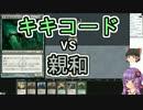 【MTG】ゆかり:ザ・ギャザリング #50 不敬の皇子【モダン】