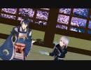 【MMD刀剣乱舞/月・骨】遊び
