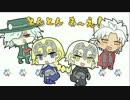 【Fate/GO】エクストラクラス四人でとんとんまーえ!