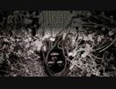 【ONE】 迷いの森 【オリジナル曲】Cevio